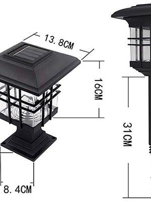 Farol LED solar AntiMosquito